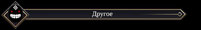 Black Desert Россия. Изменения в игре от 25.04.18.